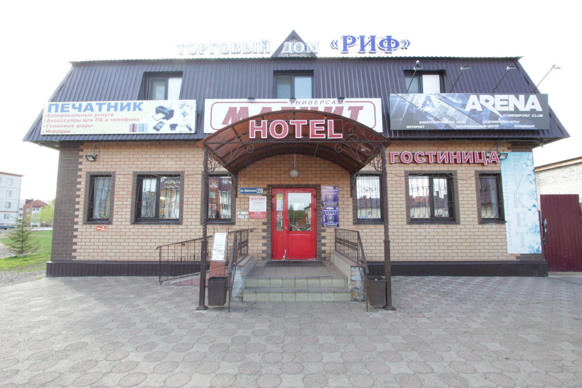 Добро пожаловать на новом сайте гостиницы Риф!